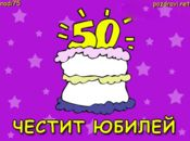  50-  